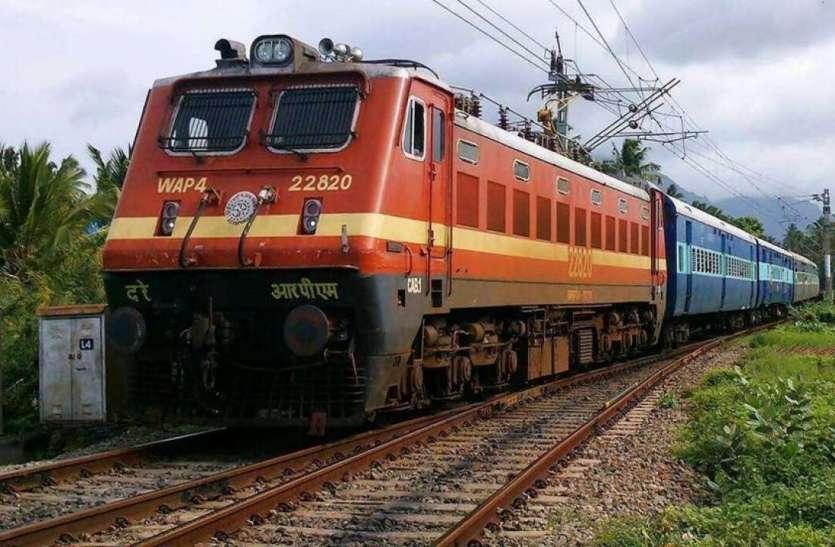 मुंबई-जयपुर व अवध एक्सप्रेस का इंद्रगढ़, सुमेरगंजमंडी में रहेगा अस्थाई ठहराव