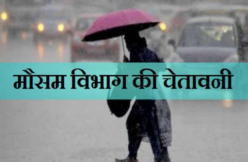 UP Weather News Updates : गुलाब और शाहीन चक्रवात के कारण मौसम में आया बड़ा बदलाव, अब दशहरे बाद ठंड का आगाज