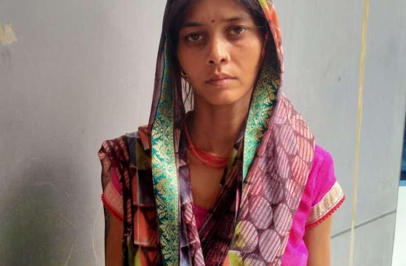 4 बेटियों के बाद भी लड़का नहीं हुआ तो पत्नी को पति  देने लगा प्रताडऩा
