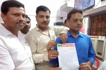 कन्नौज: मोहल्ले हाजी नगर को राजघाट मार्ग करने की उठी मांग, भाजपाइयों ने दिया ज्ञापन