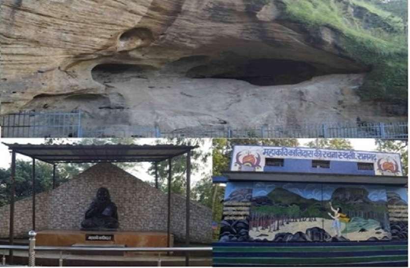 भारत के पर्यटन नक्शे में उभरकर आएगा रामगढ़