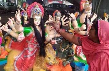 नवरात्रि पर्व की तैयारियां हुईं शुरू...