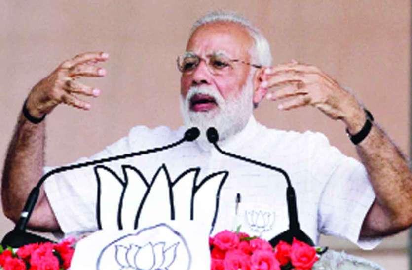 पीएम मोदी ने कहा- टेक्नोलोजी से ही देश में बदलाव आएगा, महिलाओं को रोजगार से जोड़ना होगा