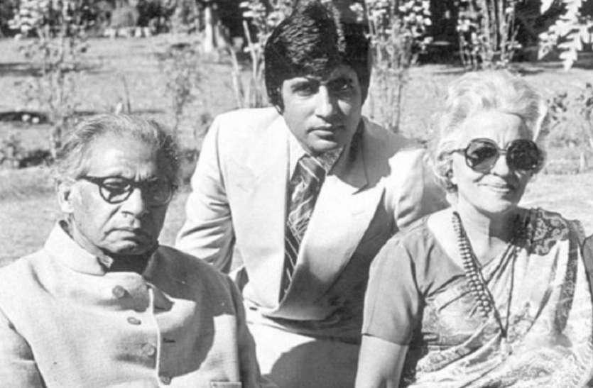 KBC 13: अमिताभ बच्चन के पिता की देखभाल करने वाली नर्स ने मां की सेवा करने से कर दिया था इनकार, बिग बी ने बताई इसके पीछे की बड़ी वजह
