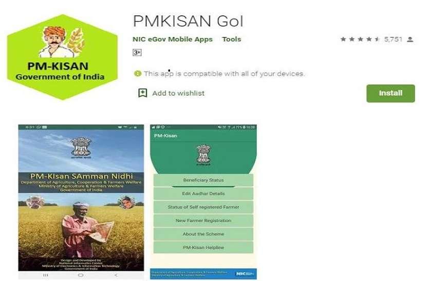 PM Kisan App को कैसे करें इंस्टॉल, जानिए नए रजिस्ट्रेशन से स्टेटस तक, क्या क्या कर सकते हैं किसान