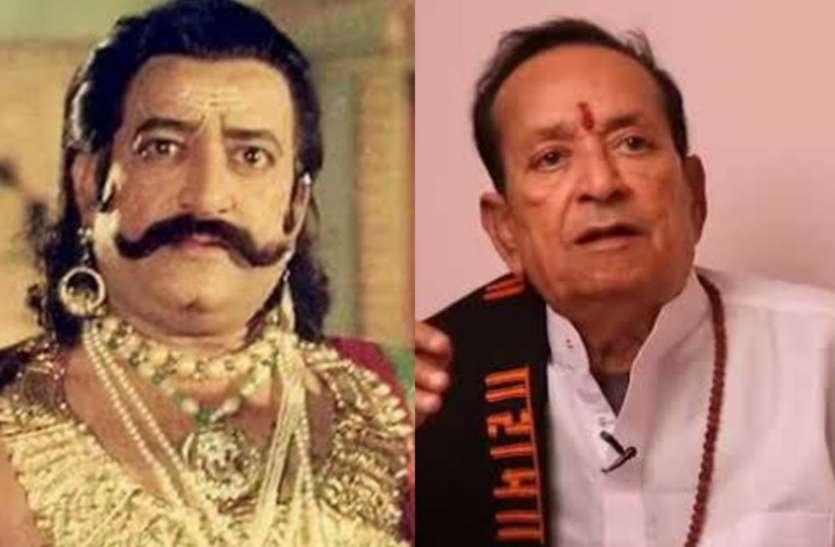 Arvind Trivedi death : रामायण के रावण- कलाकार अरविंद त्रिवेदी का निधन