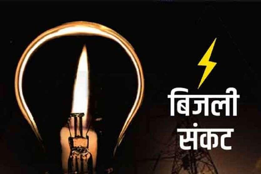 अभी 30 फीसदी ही हुआ मेंटीनेंस, दीवाली पर बिजली सप्लाई बाधित होगी बाधित!