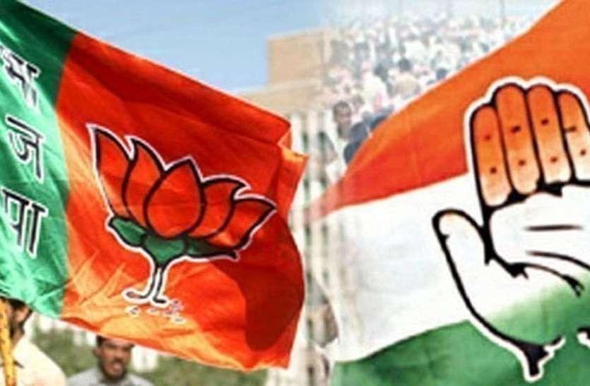 कांग्रेस को धरियावद, भाजपा को वल्लभनगर में बनानी होगी मजबूत रणनीति