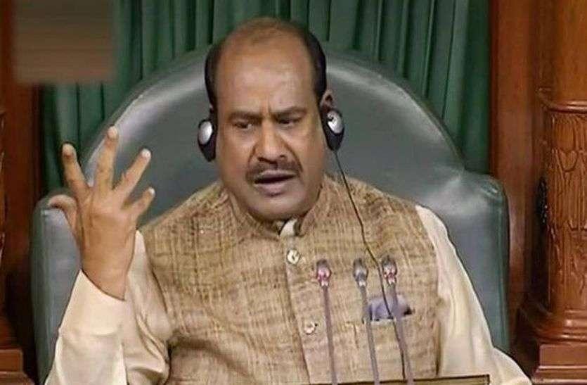 श्रीपुरा और बाजड़ली गांव के ग्रामीणों को लोकसभा अध्यक्ष ओम बिरला के प्रयासों से मिली खुशी