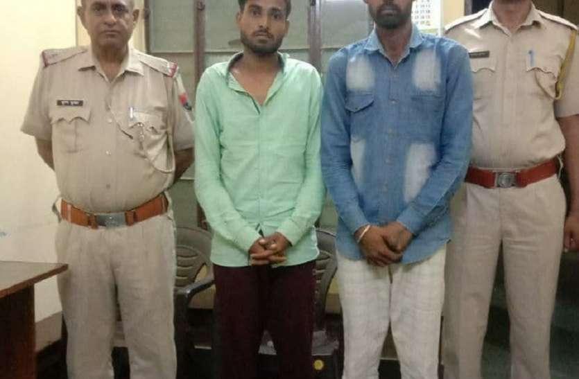 पिकअप से मोबाइल चोरी में दो आरोपी गिरफ्तार, मोबाइल बरामद