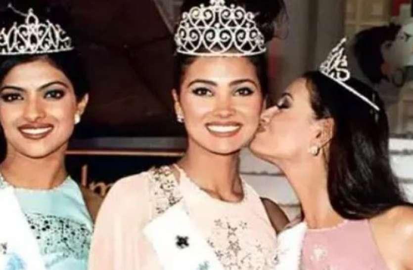 इस जवाब ने लारा दत्ता को बनाया था मिस यूनिवर्स 2000, दीया मिर्जा ने किया खुलासा