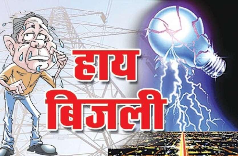 राजस्थान में 2 हज़ार मेगावाट से ज्यादा बिजली उत्पादन प्रभावित, CM Gehlot हुए सक्रिय