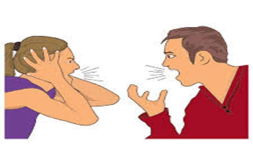 Relationship tips : क्या आपका पार्टनर भी है कंट्रोलिंग, ऐसे करें हैंडल