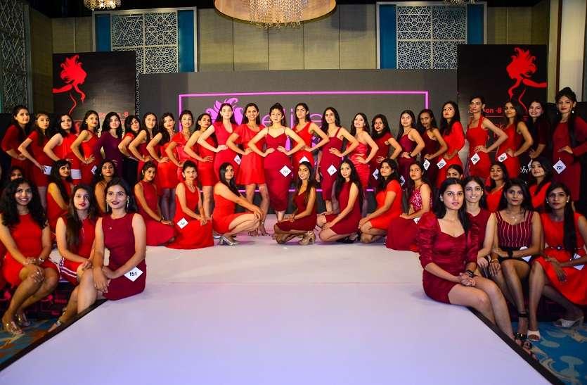 'एलीट मिस राजस्थान 2021' दिखाया जीत का जज्बा