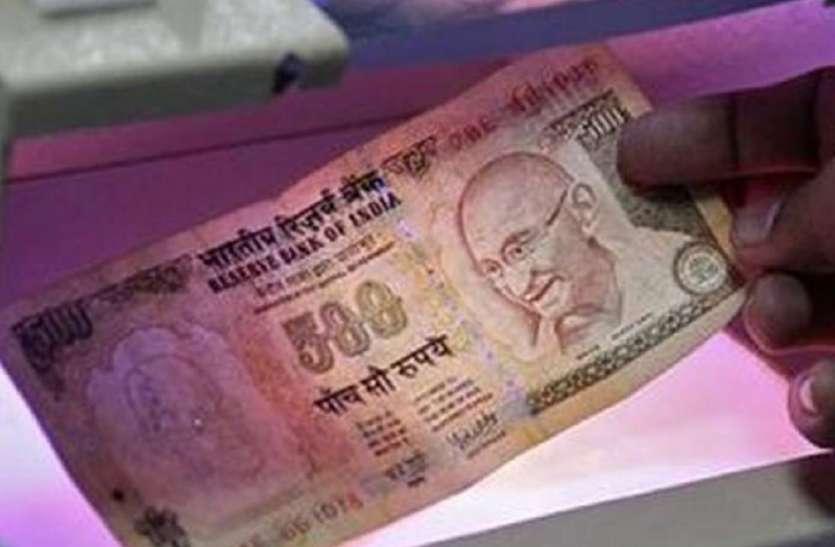 अब 500 रुपए के स्टांप पेपर पर होगी नए मकानों की रजिस्ट्री