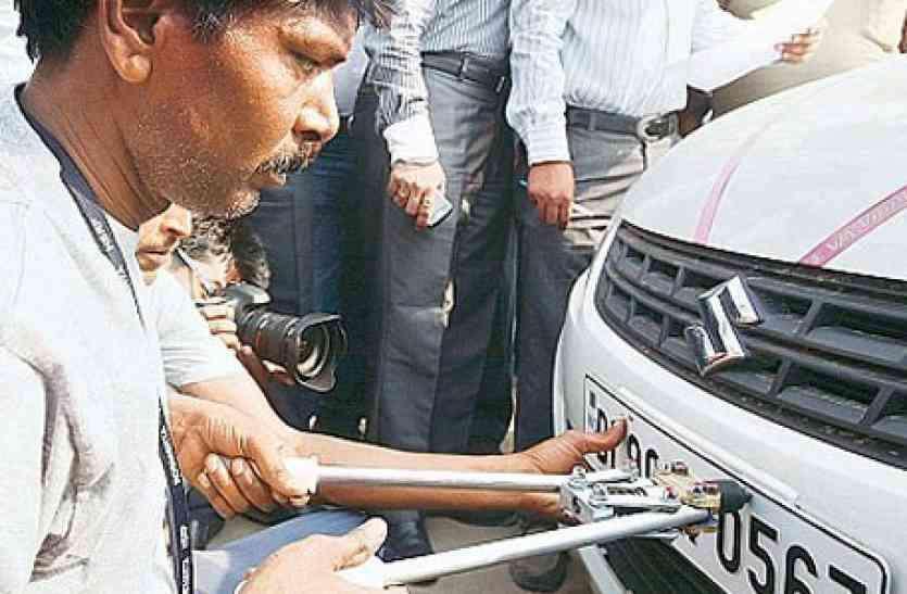 बिना High Security Number Plate वाहन चालक सावधान! अब भरना ही पड़ेगा 5000 रुपये जुर्माना