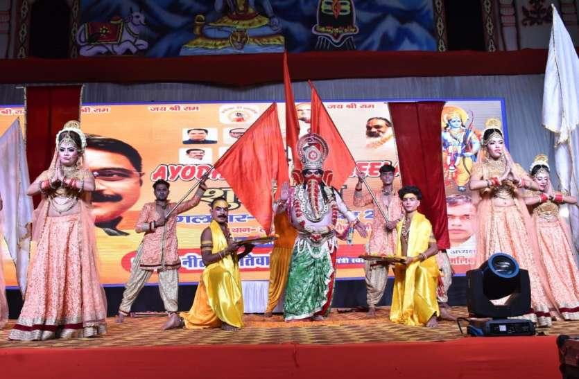सरयू तट पर शुरू हुई अयोध्या की रामलीला, पर्यटन मंत्री नीलकंठ तिवारी ने किया उद्घाटन
