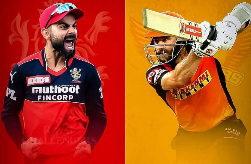 IPL 2021, RCB vs SRH Live Cricket Score: RCB टॉप 2 में जगह बनाने से चूकी, SRH ने 4 रन से जीता मैच