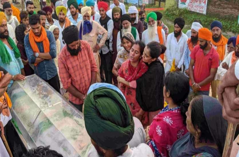 Lakhimpur Kheri Violence : अपनों की मौत के बाद टूट गई सारी आस, घरों में पसरा मातमी सन्नाटा