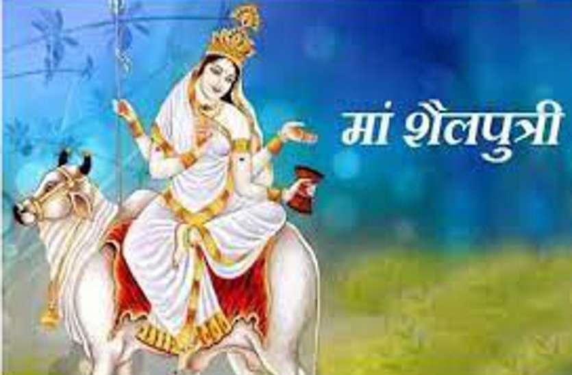 Navratri 2021: नवरात्र के पहले दिन मां शैलपुत्री की ऐसे करें पूजा, इस कारण पड़ा ये नाम