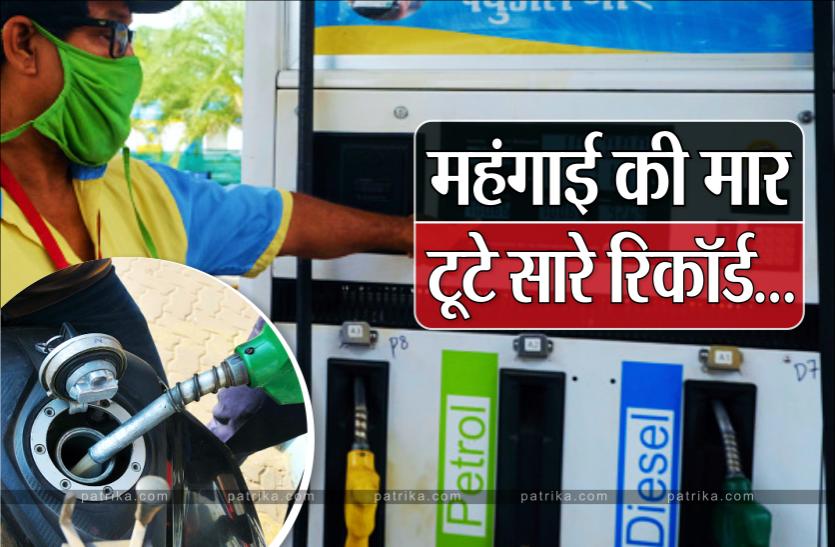 बड़ा झटका: पेट्रोल के बाद अब डीजल भी 100 के पार, 6 दिन में 5 बार बढ़ी कीमतें, जानें क्या है आज का रेट