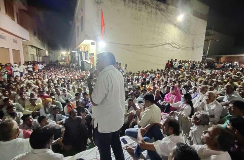 VallabhNagar By Election : भींडर बोले- एक भाजपा नेता का फोन आया दीपेन्द्र को टिकट दें, कार्यकर्ताओं से पूछा आप साथ रहेंगे क्या ?