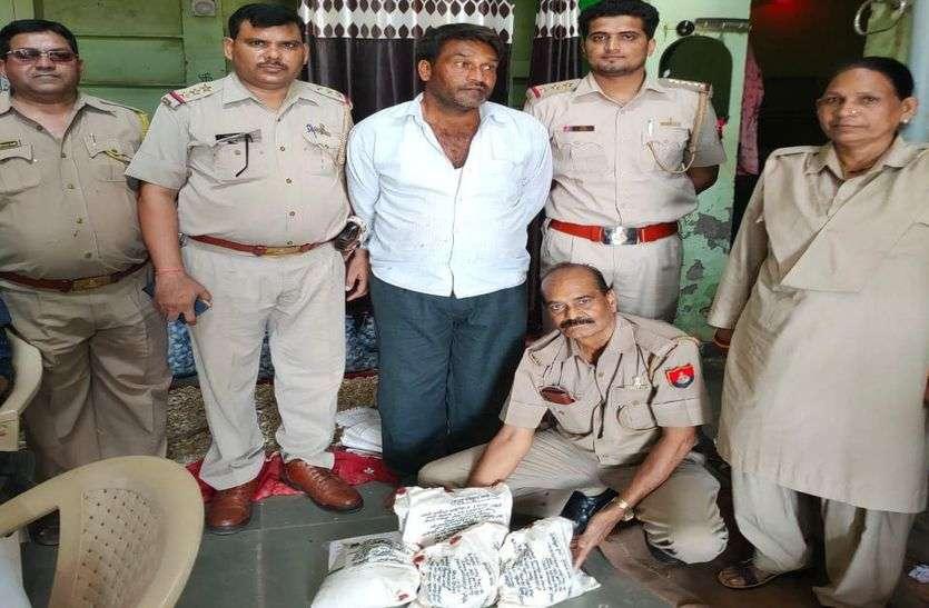 भनक लगते ही बेंगू पहुंच गई सीबीएन टीम, पकड़ी 7 किलो 550 ग्राम अफीम