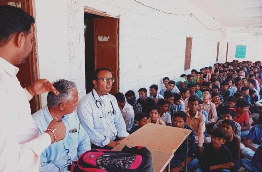 मनाया किशोर स्वास्थ्य व कल्याण दिवस
