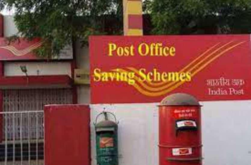 पोस्ट ऑफिस में है ये स्कीम, हर दिन 95 रुपए जमा करने पर रिटर्न मिलेगा 14 लाख