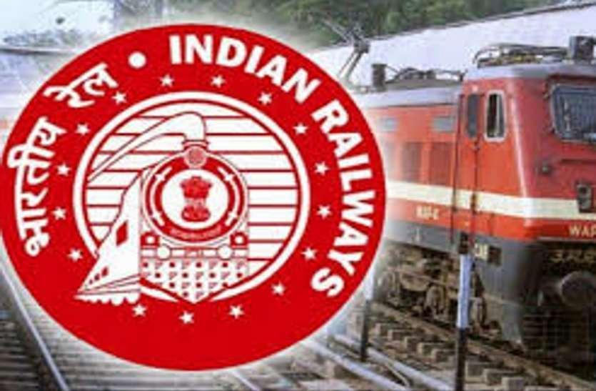 11.56 लाख रेलकर्मियों को 1984.73 करोड़ रुपए बोनस देगा रेलवे