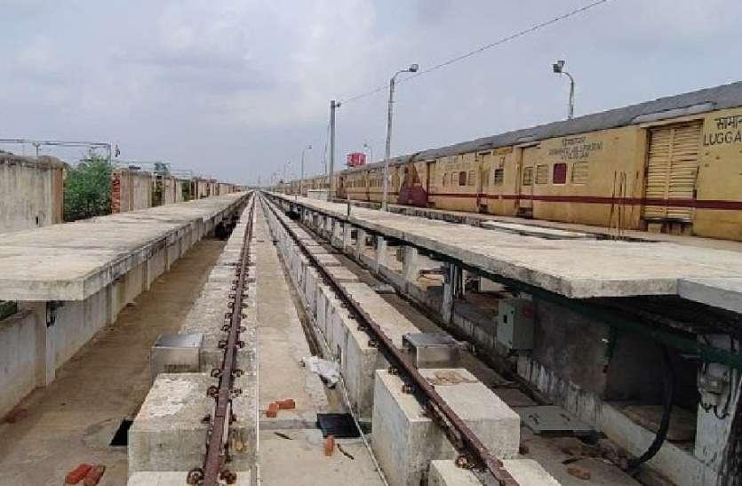 रेलवे के कोचिंग डिपो का विस्तार,26 कोच की होगी पिट लाइन