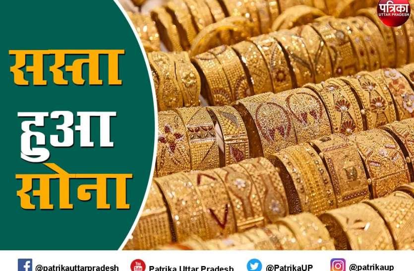 Gold Silver Price Today: नवरात्रि से पहले सस्ता हुआ सोना, तुरंत चेक करें नए दाम
