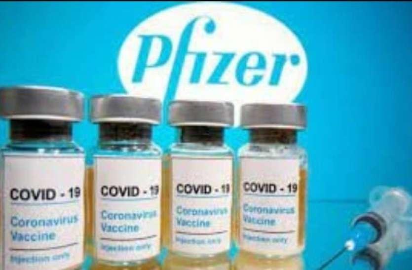 रिपोर्ट: कोरोना से लड़ने में सबसे ज्यादा प्रभावी वैक्सीन का असर 41 प्रतिशत तक कम हुआ