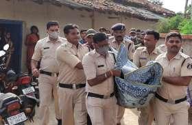 पितृ अमावस्या के दिन पति का पितर विसर्जन करने बुलाकर ससुराल वालों ने की बहू की हत्या