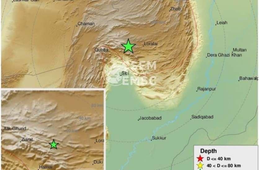 पाकिस्तान में आया भूकंप, ब्लूचिस्तान में एक महिला और 6 बच्चों समेत 20 की मौत 150 से अधिक घायल