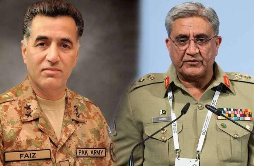 आईएसआई प्रमुख पद से हटाए गए फ़ैज़ हामिद, बनाए जा सकते हैं पाकिस्तानी सेना के नए चीफ!