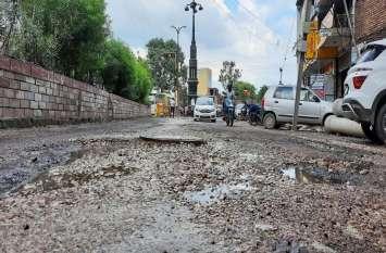 सड़कों पर ध्यान दो सरकार,  अब ऐसी सड़कें बनें कि अगली बरसात में फिर नहीं टूटे