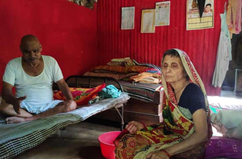 चौकीदार की पत्नी को कट्टा अड़ाकर मंगलसूत्र, ढाई हजार रुपए लूटे