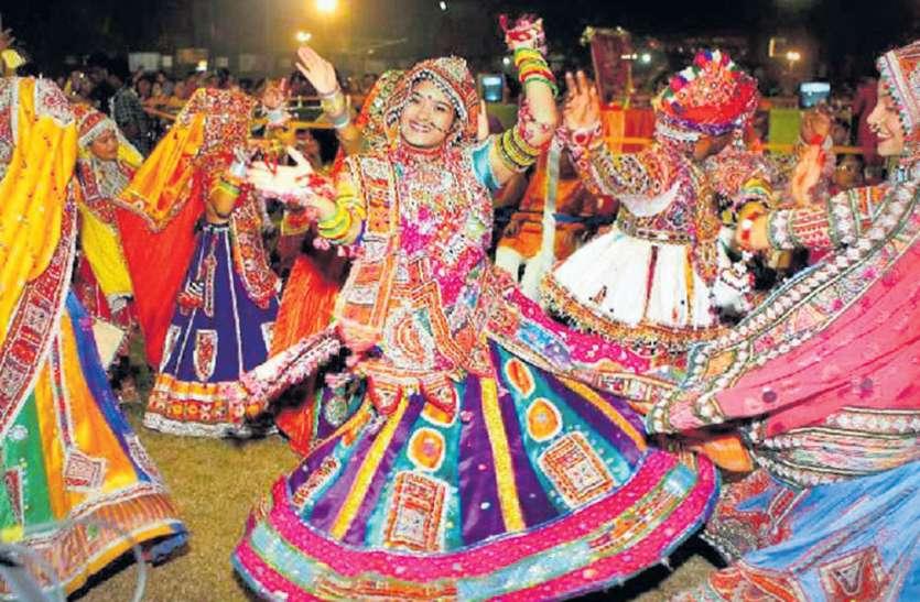 राजस्थानी समाज के लोग उठाएंगे गरबा नृत्य का लुत्फ