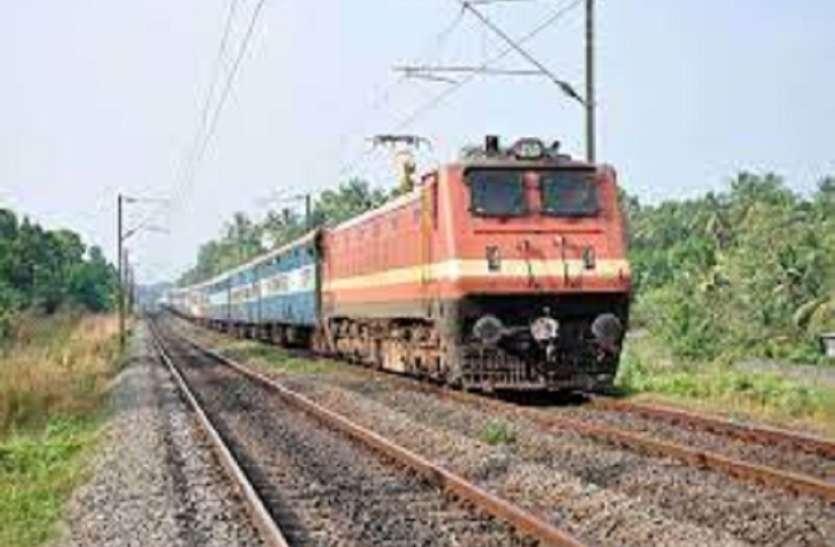दिसंबर से इन ट्रेनों के शेड्यूल में बदलाव, पांच जोड़ी ट्रेनें रहेंगी निरस्त
