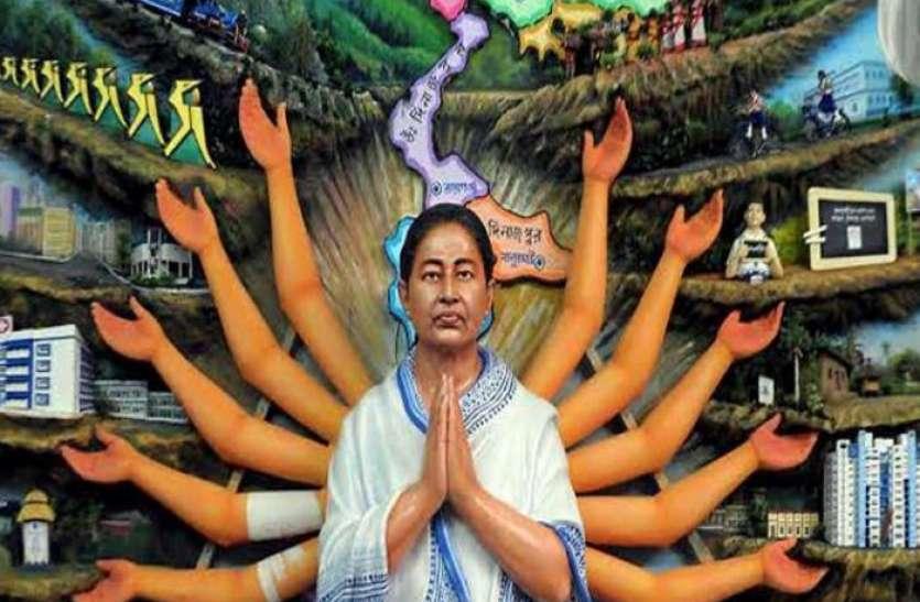 Durga Puja 2021: पंडाल में लगी ममता बनर्जी की मूर्ति, 10 हाथों में दिखीं विभिन्न योजनाएं