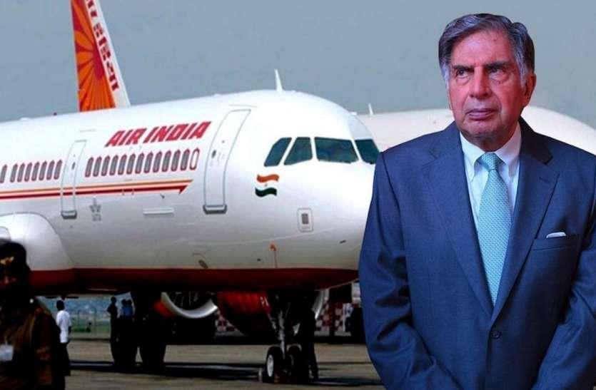Tata Sons की हुई Air India, लगाई 18,000 करोड़ रुपए की बोली