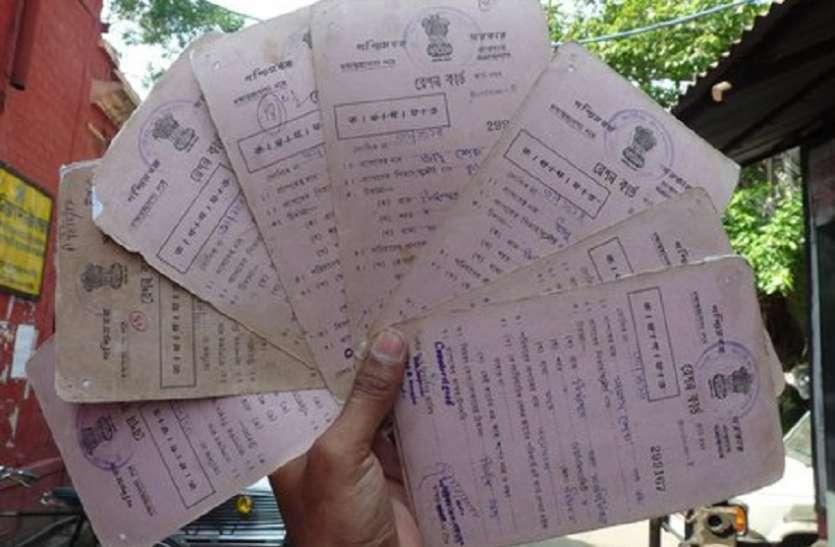 खराब या खो गया है राशन कार्ड तो घबराएं नहीं, इस प्रक्रिया के जरिए हासिल करें Duplicate Ration Card