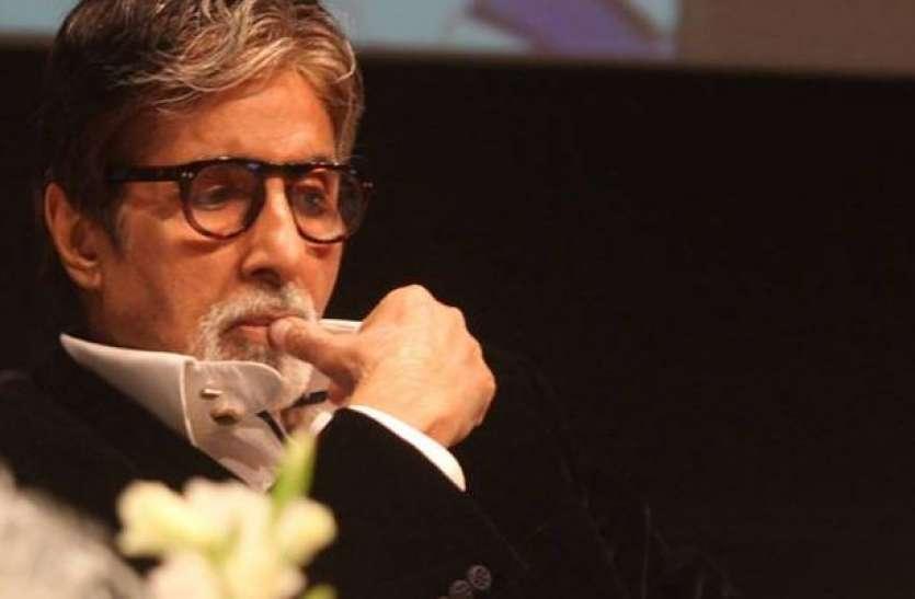 जब अमिताभ बच्चन सिर्फ 2 रुपए की वजह से नहीं खेल पाए थे क्रिकेट, हैरान करने वाला है किस्सा