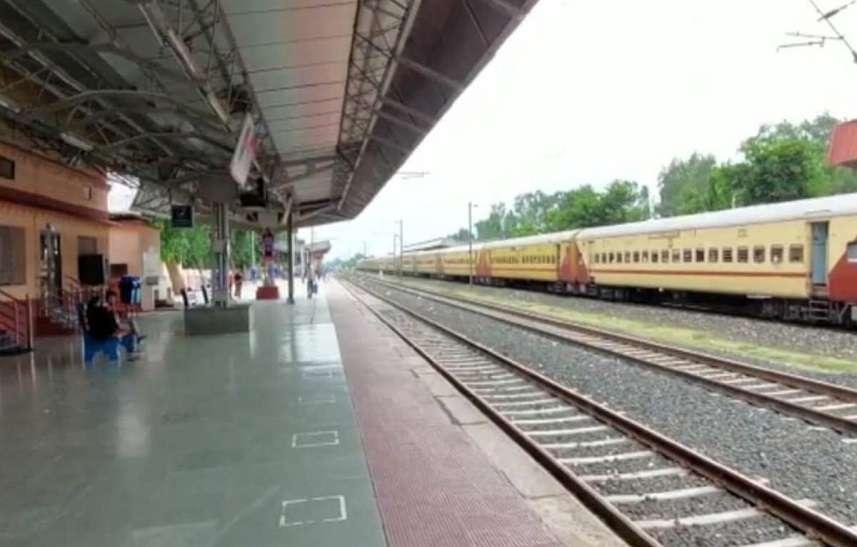 bhawani-mandi-railway-station-.jpg