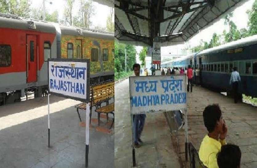 एक ऐसा रेलवे स्टेशन जहा आधी ट्रेन मध्यप्रदेश में खड़ी होती है और आधी राजस्थान में