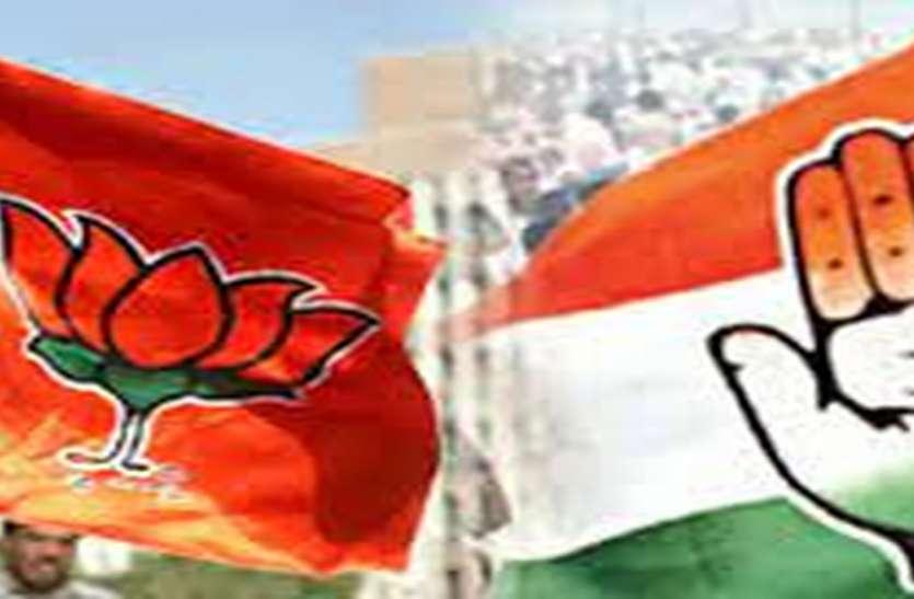 POLITICAL NEWS: गुजरात में जीत का दारोमदार राजस्थान के जिम्मे