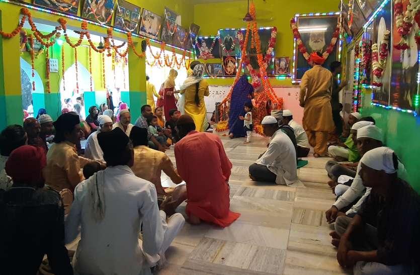 हिन्दू मुस्लिम एकता के प्रतीक बाबा गुलाबशाह का 55 वां उर्स शुरू