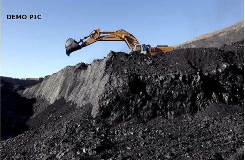 जेपी एसोसिएट्स ने सरेंडर की कोयले की दो खदानें