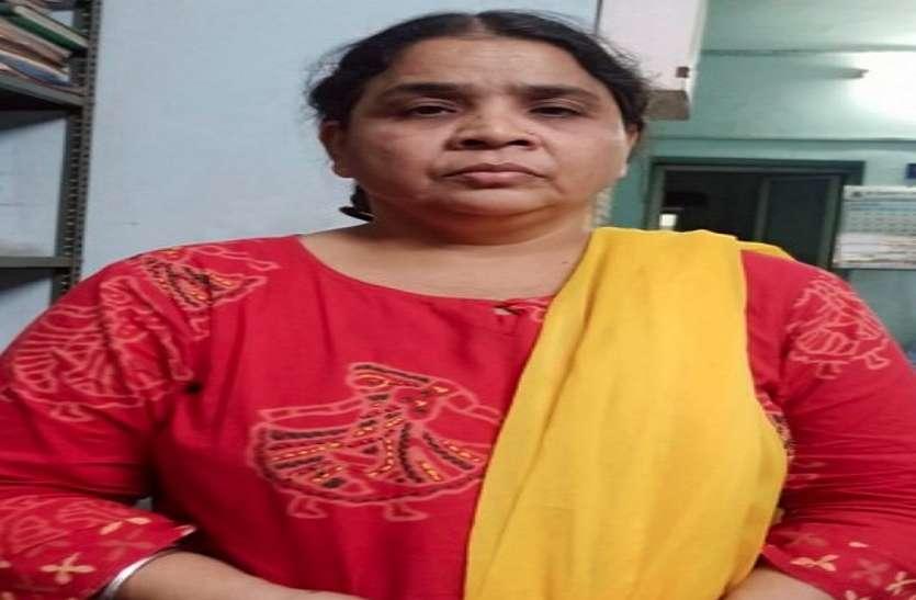 honey trap हनीट्रैप में फंसाकर बीस लाख रुपए मांगने वाली महिला गिरफ्तार